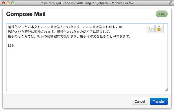 mailvelope16