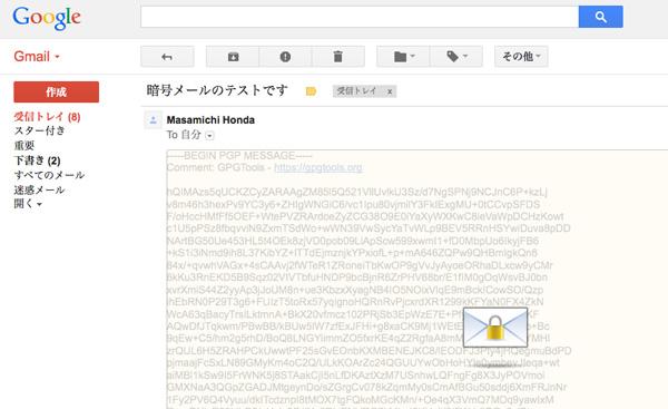 mailvelope21